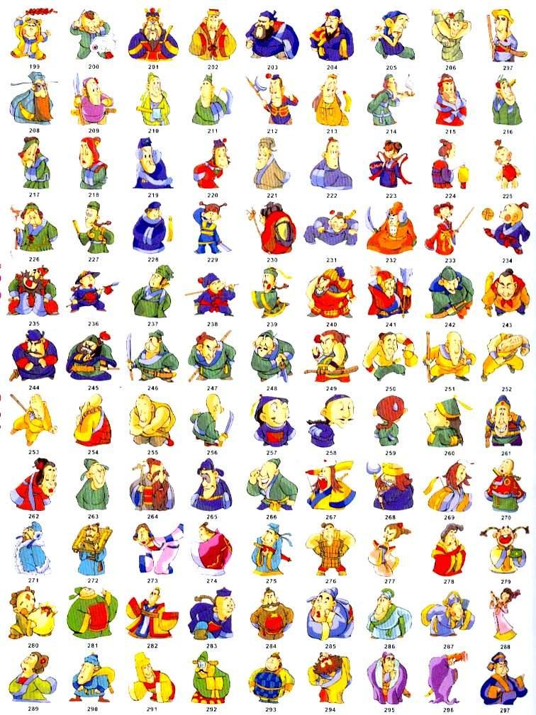 366个矢量ai古代人物卡通打包素材! - 平面素材分享区