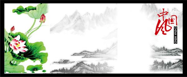 分类:荷花,山,水墨,国画,中国风矢量素材!